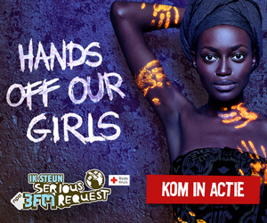 d25c5eb07cd6d3 FACE Land's 3FM Serious Request actie! - Faceland - Face your beauty